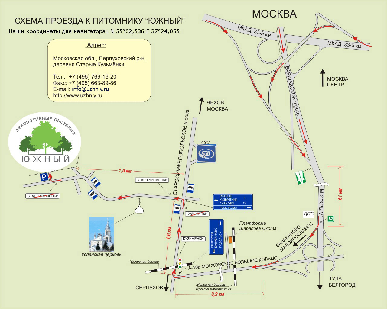 Схема проезда по территории
