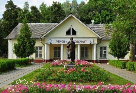 «Мелихово» признано лучшим музеем Московской области