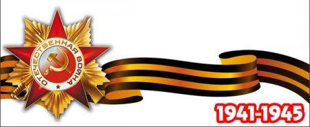 9 мая 2015г - День Победы в г.Чехов.Программа мероприятий.